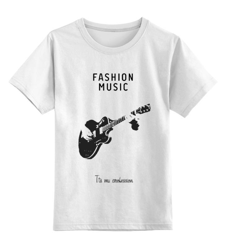 Детская футболка классическая унисекс Printio Fashion music майка классическая printio ultra music