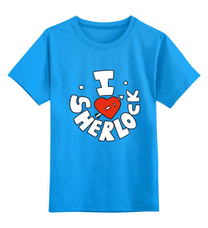 Детская футболка классическая унисекс Printio I love sherlock детская футболка классическая унисекс printio i love you beary much