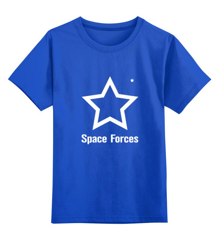 Детская футболка классическая унисекс Printio Космические войска