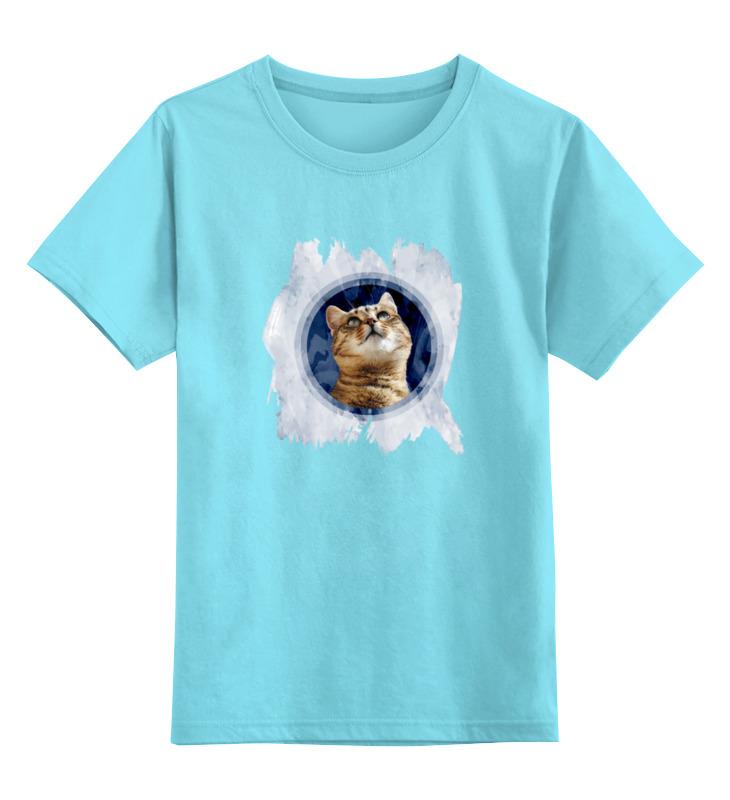 Детская футболка классическая унисекс Printio Взгляд на небо картленд барбара звездное небо гонконга
