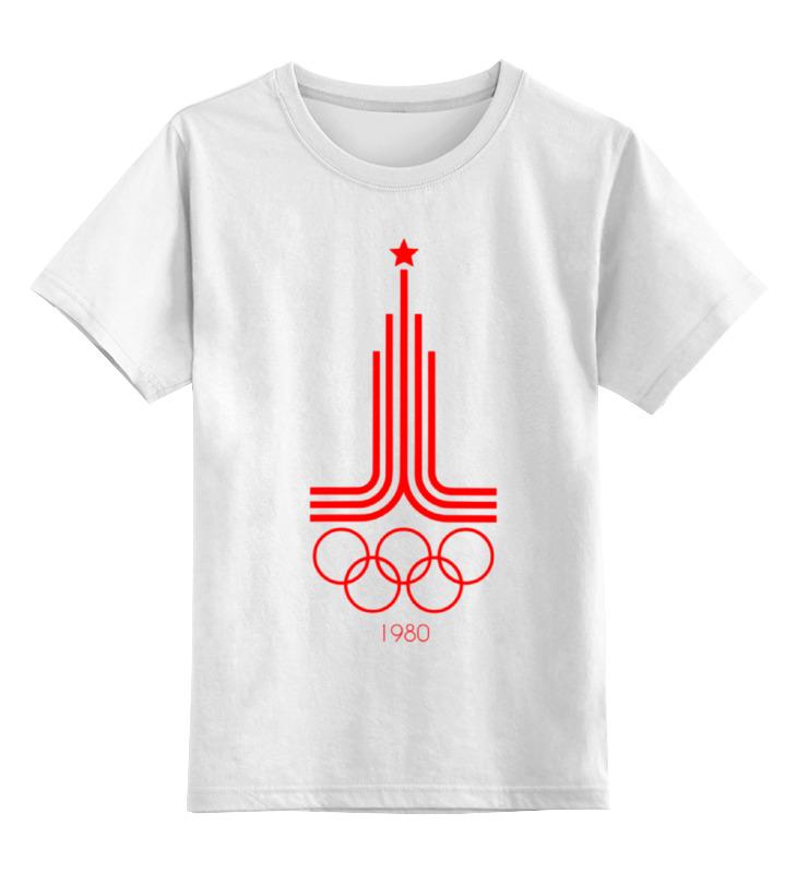 цена на Детская футболка классическая унисекс Printio Олимпиада 80
