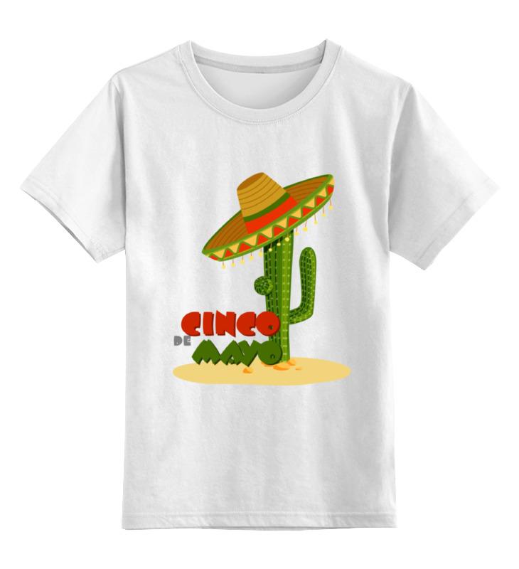 детская футболка классическая унисекс printio переходим на электромобили Детская футболка классическая унисекс Printio Мексиканская