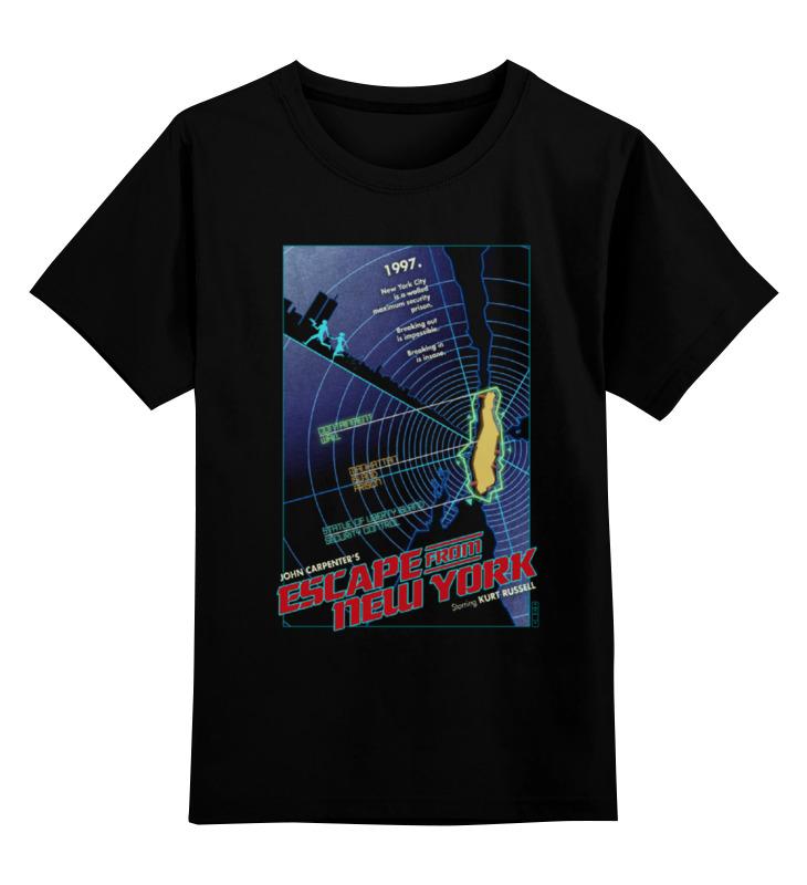 Детская футболка классическая унисекс Printio Escape from new york / побег из нью йорка