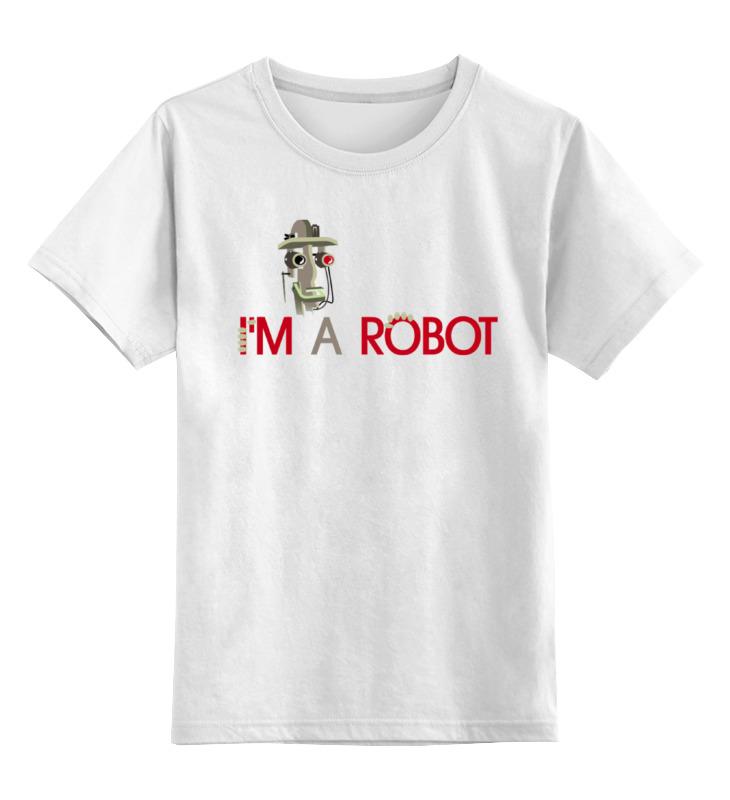 Детская футболка классическая унисекс Printio Robot2 детская футболка классическая унисекс printio saints row 2 blak