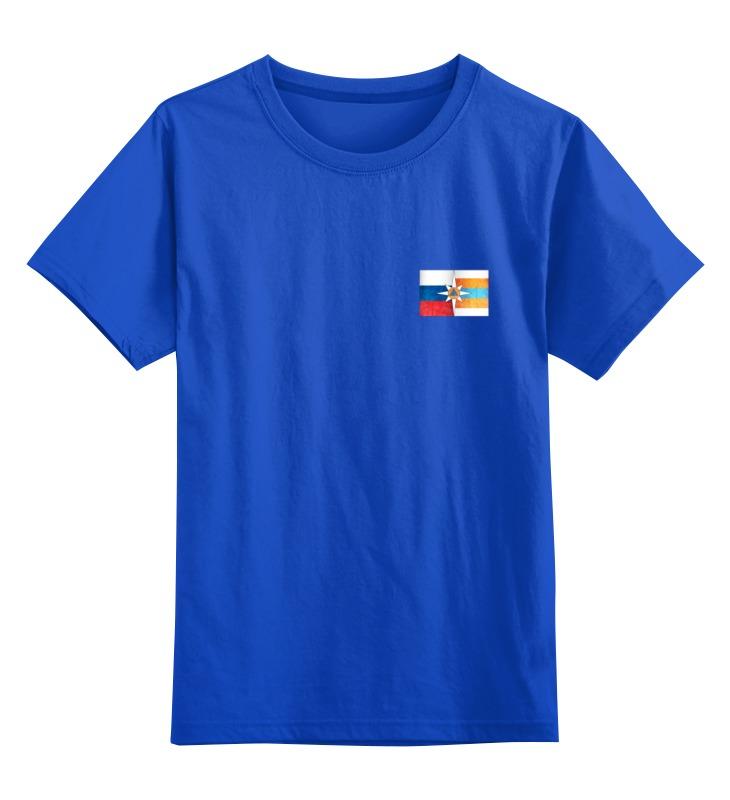 Детская футболка классическая унисекс Printio Мчс россии детская футболка классическая унисекс printio карандаш и самоделкин