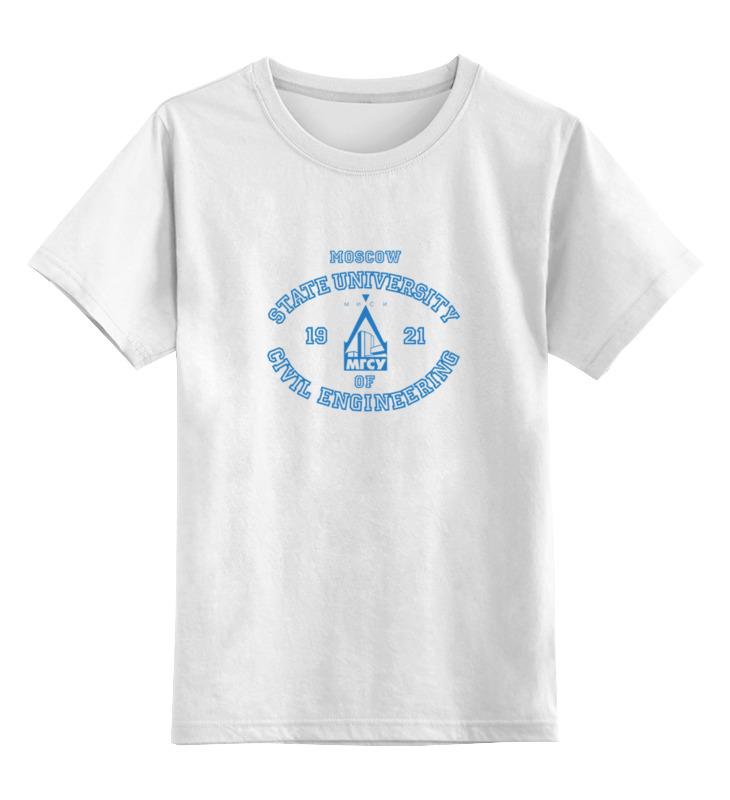 Детская футболка классическая унисекс Printio Футболка женская мгсу
