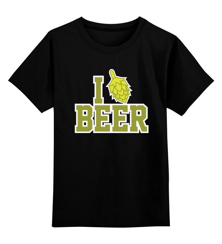 Детская футболка классическая унисекс Printio Люблю пиво лонгслив printio ячмень солод вода пиво