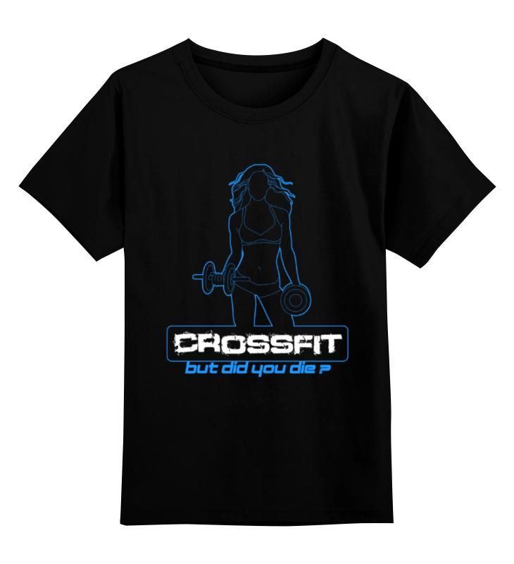 Детская футболка классическая унисекс Printio Фитпит.рф - спортивное питание спортивное питание победителей