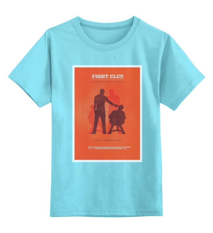 Детская футболка классическая унисекс Printio Fight club / бойцовский клуб palahniuk c fight club
