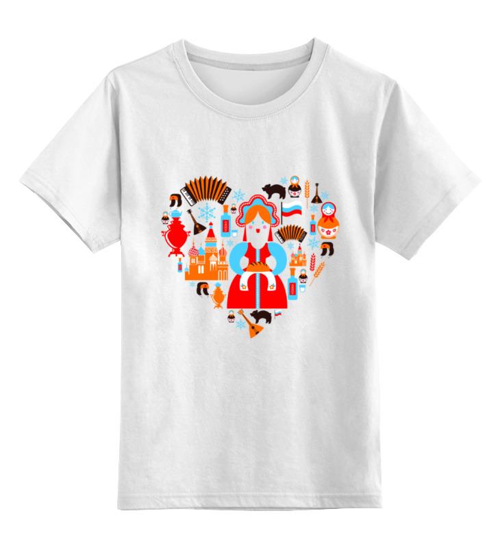 Детская футболка классическая унисекс Printio Россия