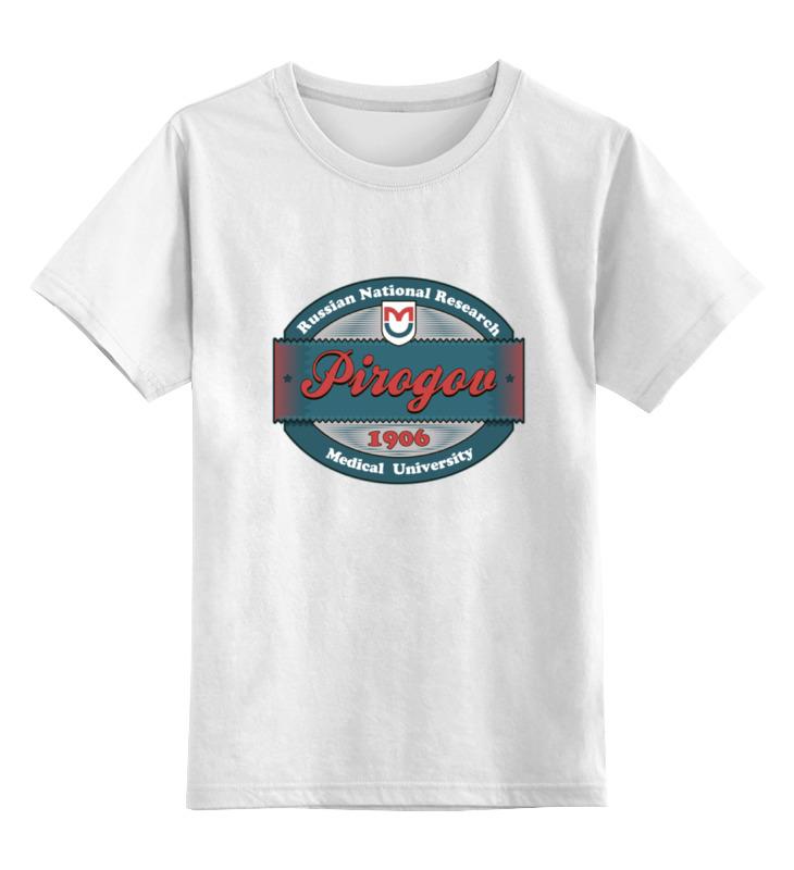 Детская футболка классическая унисекс Printio Мужская ргму пирогова