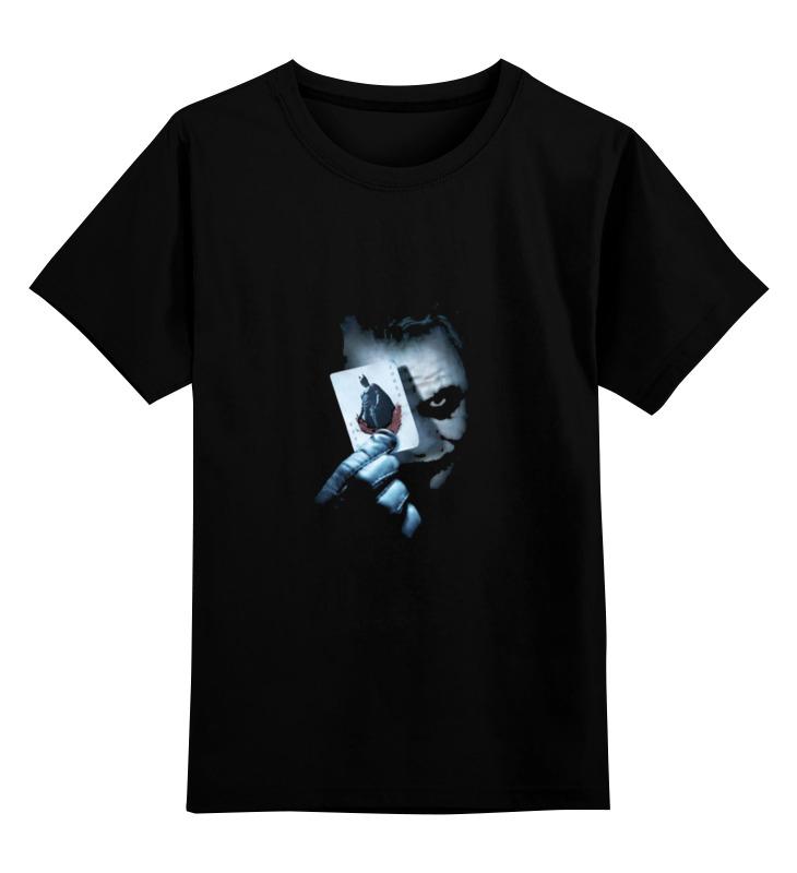 Детская футболка классическая унисекс Printio Джокер костюм озорного клоуна детский 32 34