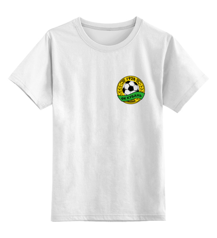Детская футболка классическая унисекс Printio Фк кубань краснодар билет до тивата из краснодара