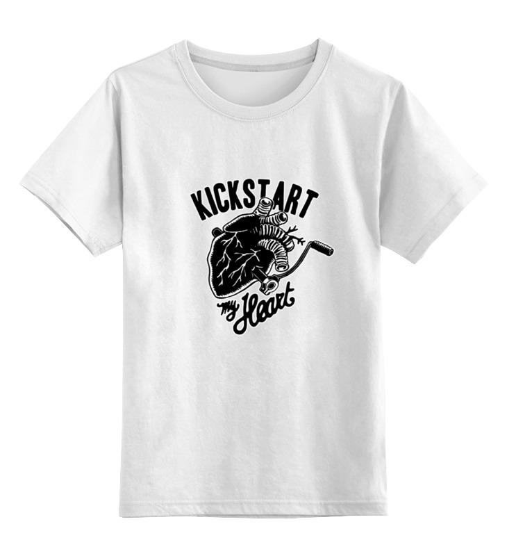 Детская футболка классическая унисекс Printio Kick start my heart forged kick start starter lever pedal for ktm sxf exc excf xcfw 250 300 350 450 500 dirt bike motorcross enduro motorcycle