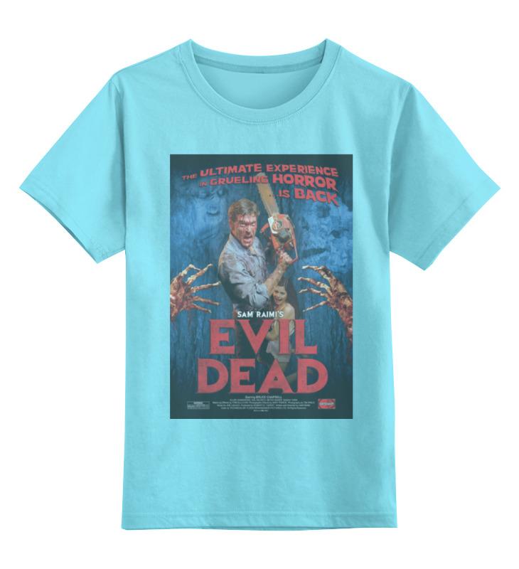 Детская футболка классическая унисекс Printio Evil dead / зловещие мертвецы