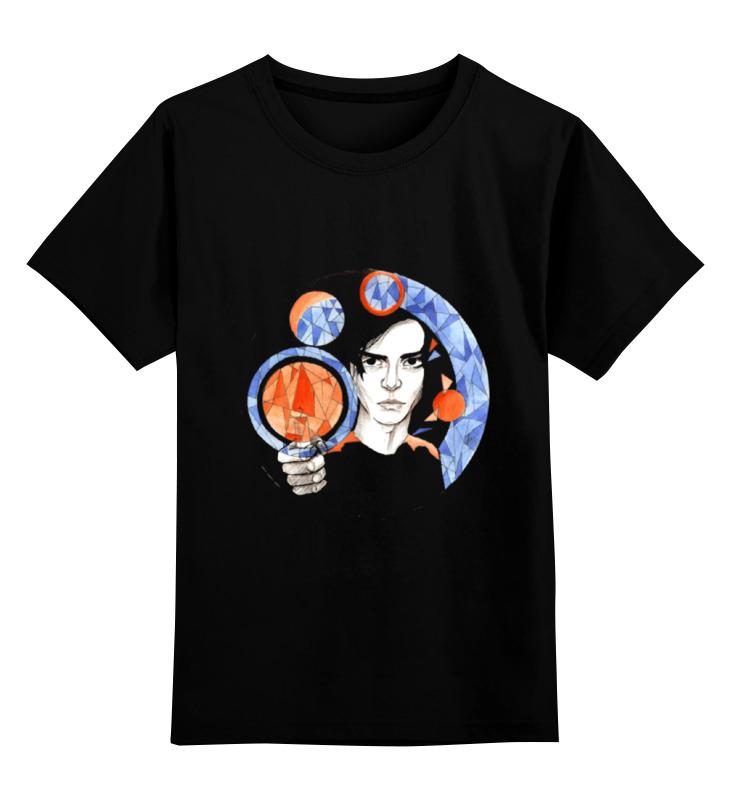 футболка классическая унисекс Printio Потеряный