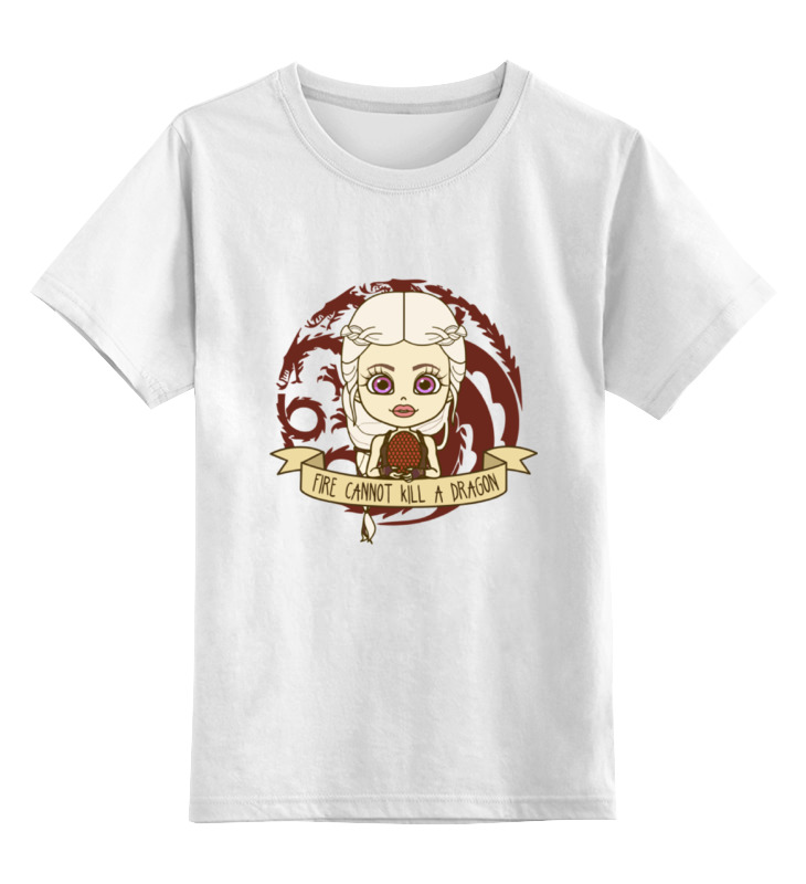 Детская футболка классическая унисекс Printio Огонь не убивает дракона футболка классическая printio мачете убивает