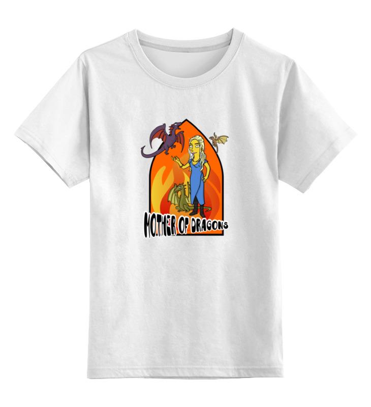 Детская футболка классическая унисекс Printio Mother of dragons девять драконов картина в минске