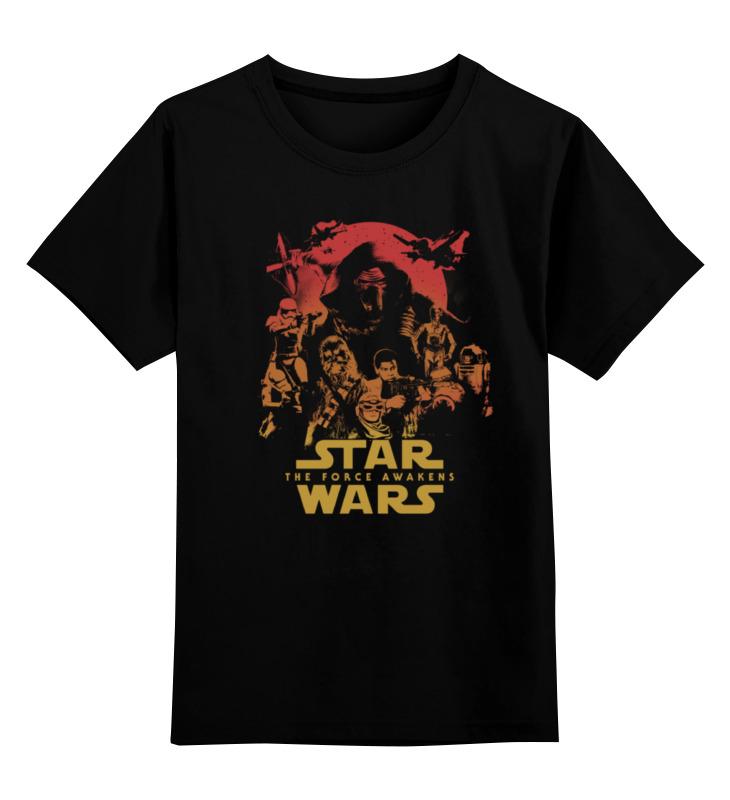 Детская футболка классическая унисекс Printio Пробуждение силы ланцов м дмитрий донской пробуждение силы