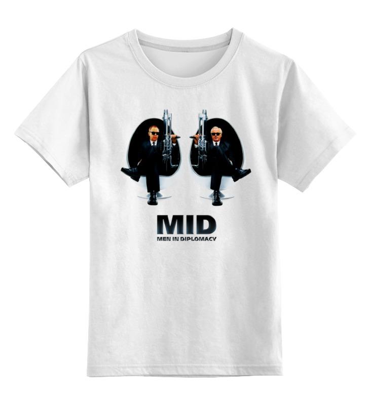 Детская футболка классическая унисекс Printio Мид россии футболка wearcraft premium printio мид россии
