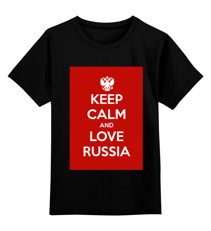 Фото - Детская футболка классическая унисекс Printio Keep calm and love russia concise colour block and circle pattern design men s slippers