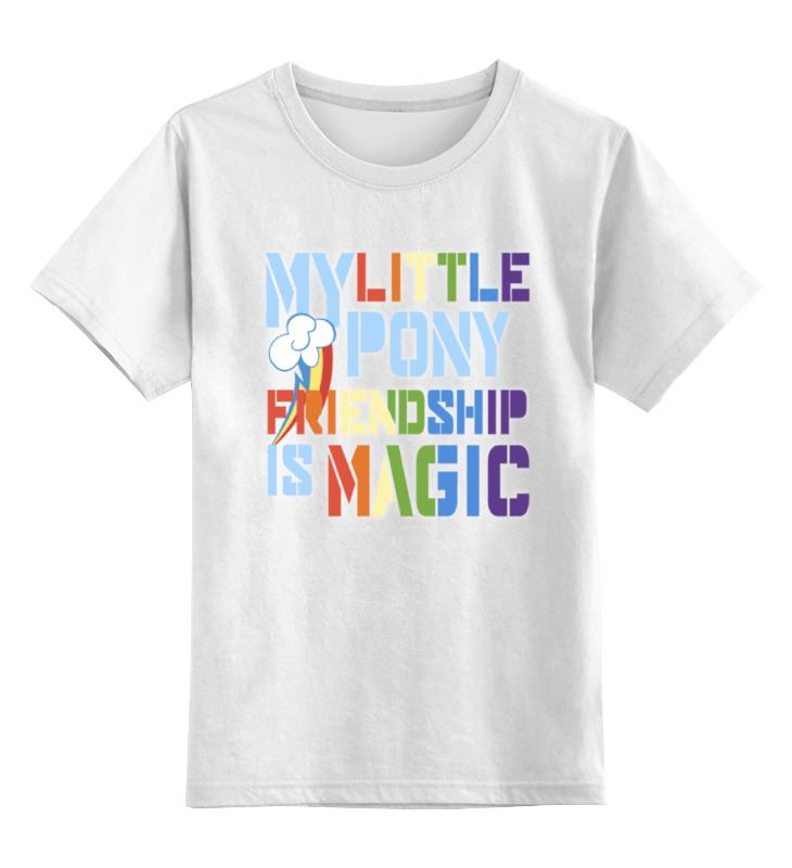 Детская футболка классическая унисекс Printio My little pony colored цена 2017