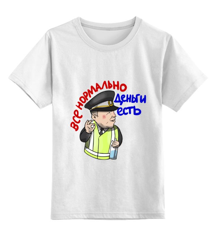 Детская футболка классическая унисекс Printio В питере пить! фольксваген гольф 1994г в питере