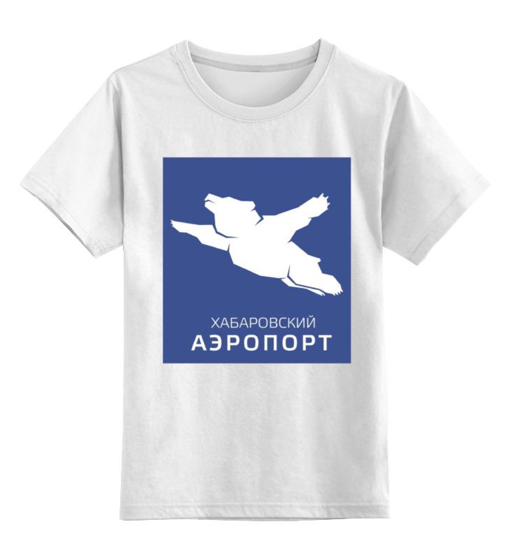 Детская футболка классическая унисекс Printio Хабаровский аэропорт
