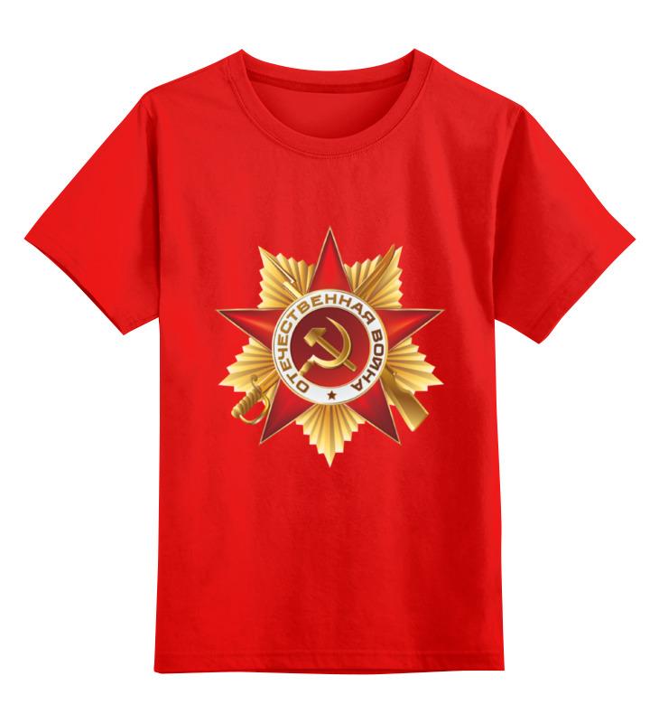Детская футболка классическая унисекс Printio Орден отечественной войны черный орден
