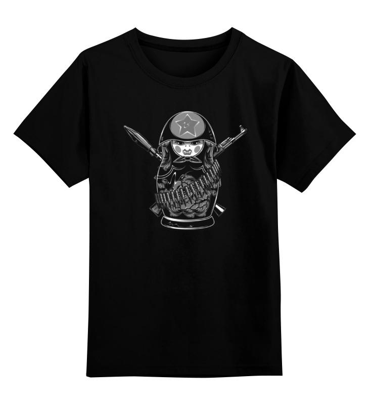 Детская футболка классическая унисекс Printio Matreshka (ссср) детская футболка классическая унисекс printio сделано в ссср