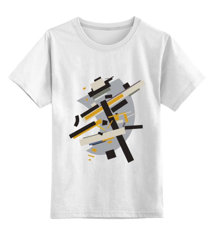 Детская футболка классическая унисекс Printio Supremus №58, желтое и черное детское автокресло мишутка lb 513 r 23 желтое черное