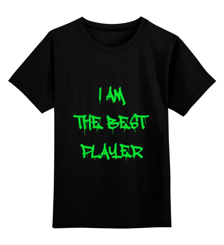 Детская футболка классическая унисекс Printio Minecraft (майнкрафт) детская футболка классическая унисекс printio майнкрафт
