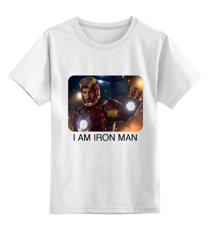 Детская футболка классическая унисекс Printio Железный человек haba детская шкатулка супер герой