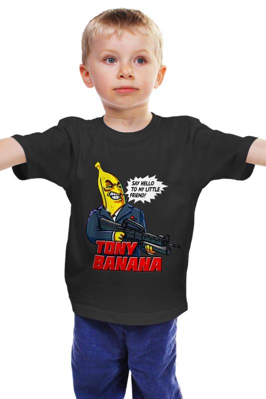 Детская футболка классическая унисекс Printio Tony banana трансаэро официальный сайт билеты