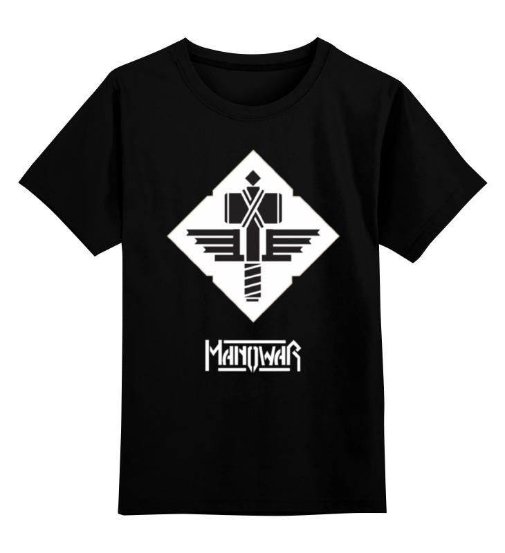 Детская футболка классическая унисекс Printio Manowar band