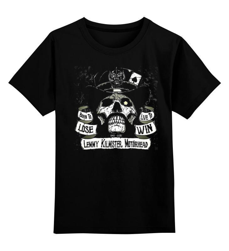 Детская футболка классическая унисекс Printio Lemmy kilmister (motorhead) футболка wearcraft premium printio lemmy kilmister motorhead