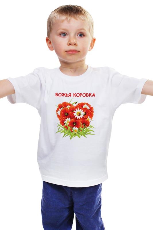 Детская футболка классическая унисекс Printio Божья коровка аппликация на магнитике божья коровка