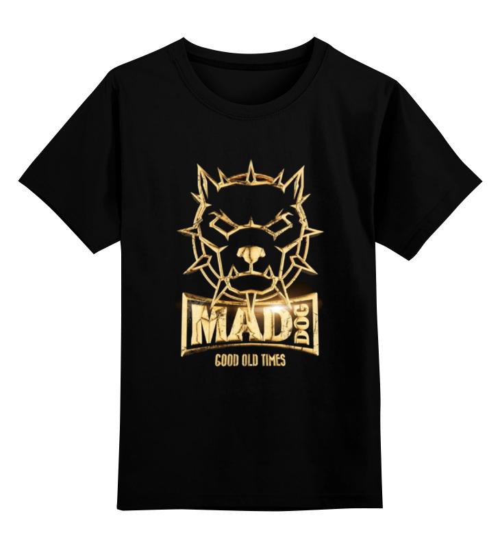 Детская футболка классическая унисекс Printio Mad dog gold mad about organics all natural dog