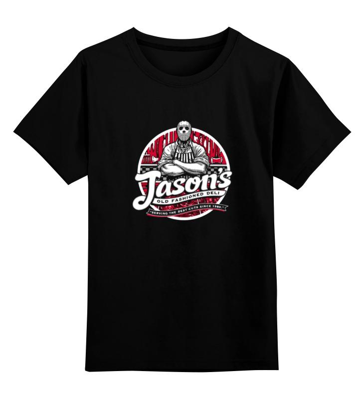Детская футболка классическая унисекс Printio Джейсон вурхиз (пятница 13) футболка с полной запечаткой для мальчиков printio джейсон вурхиз пятница 13