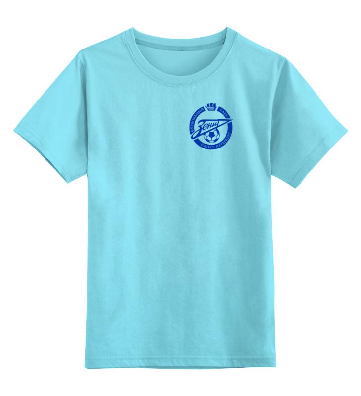 Детская футболка классическая унисекс Printio Фк зенит санкт-петербург сумка printio санкт петербург