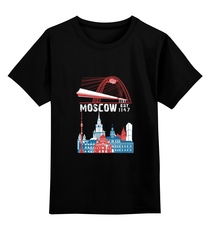 Детская футболка классическая унисекс Printio Москва. moscow. establshed in 1147 (1) детская футболка классическая унисекс printio moscow