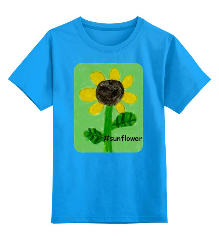 Printio Подсолнух детская футболка классическая унисекс printio я вас умоляю by kkaravaev ru