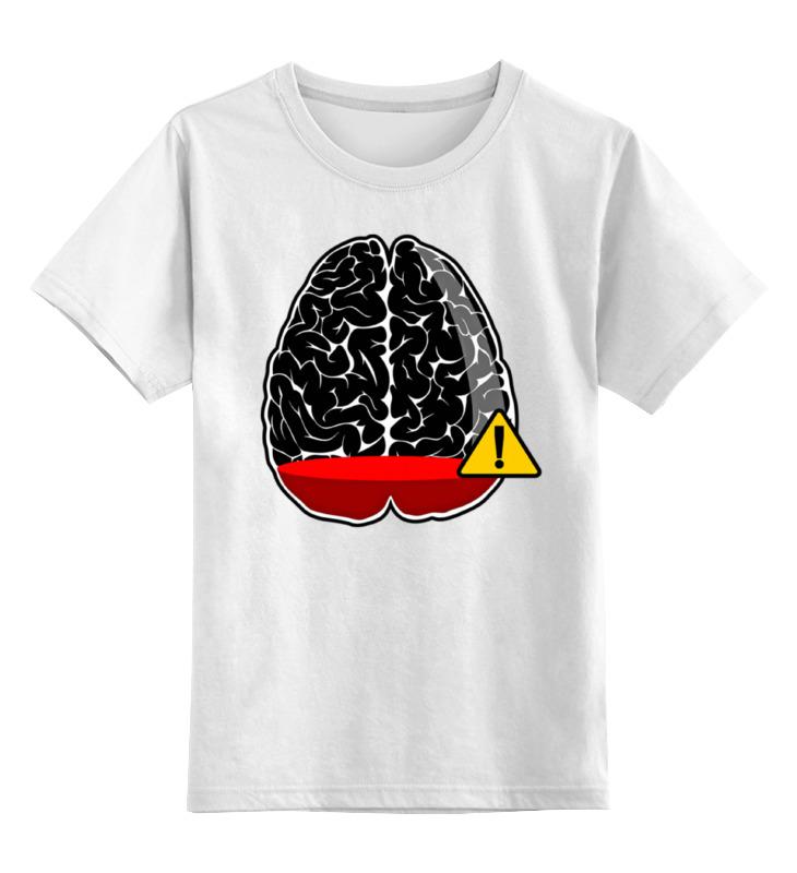 Детская футболка классическая унисекс Printio Арт прикол футболка прикол