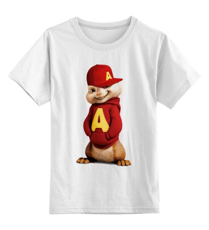 Детская футболка классическая унисекс Printio Элвин и бурундуки элвин и бурундуки грандиозное бурундуключение