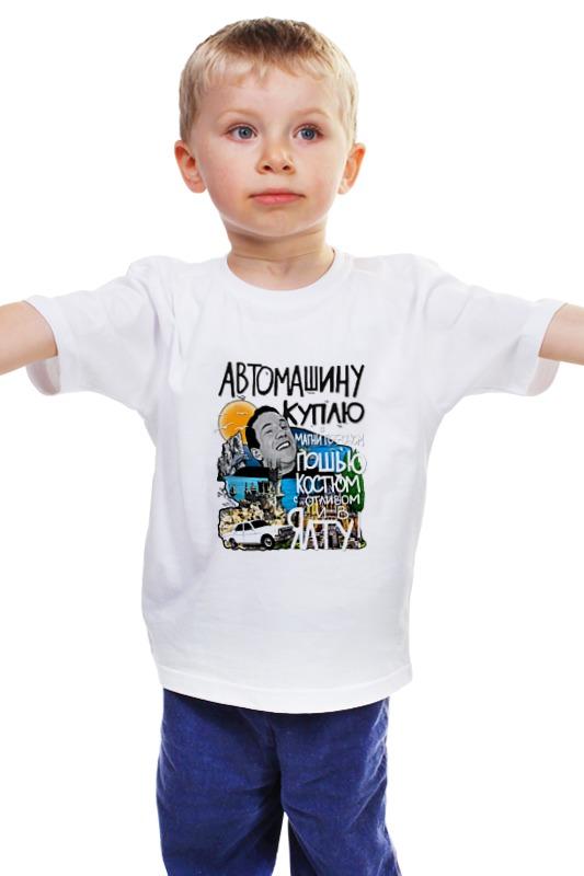 Детская футболка классическая унисекс Printio Джентльмены удачи куплю мтз 82 в самаре