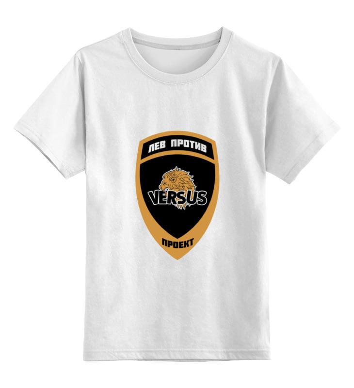 Детская футболка классическая унисекс Printio Лев против discovery схватка лев против крокодила