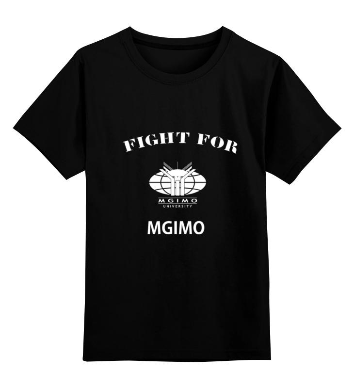 Детская футболка классическая унисекс Printio Fight for mgimo футболка классическая printio fight for mgimo