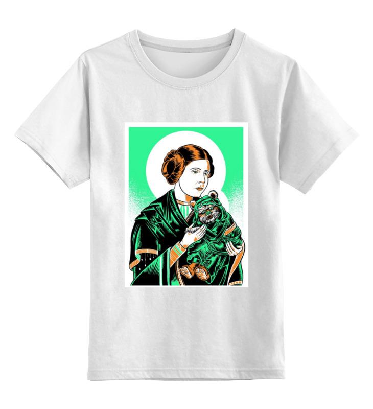 Детская футболка классическая унисекс Printio Преподобная лея бусики колечки комплект виола имитация нефрита арт st 537 sss