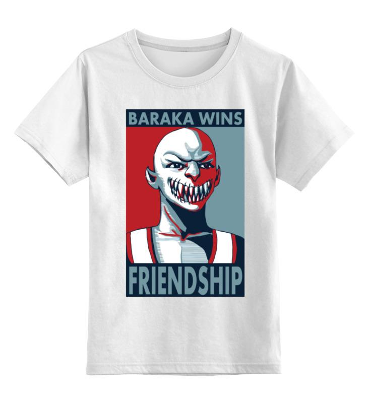 Детская футболка классическая унисекс Printio Барака sbart upf50 rashguard 2 bodyboard 1006