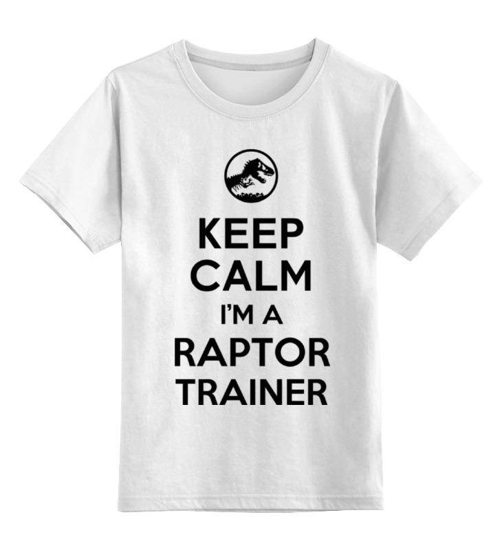 Фото - Детская футболка классическая унисекс Printio Тренирую динозавров (парк юрского периода) конструктор nd play автомобильный парк 265 608